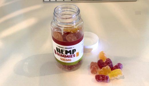 ORGANIC HENP GUMIES |オーガニックなCBDグミで美味しさそのままフルーツゼリー