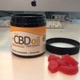 CBDグミ試食レビュー|PLUS CBD oil 高品質チェリーマンゴー味
