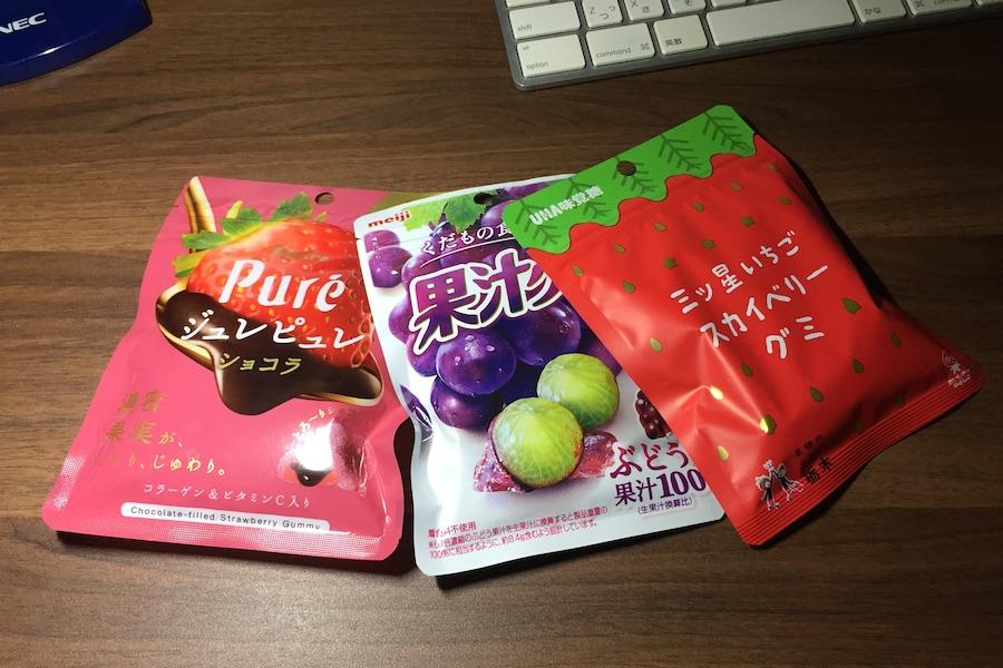 市販のフルーツグミ3種類