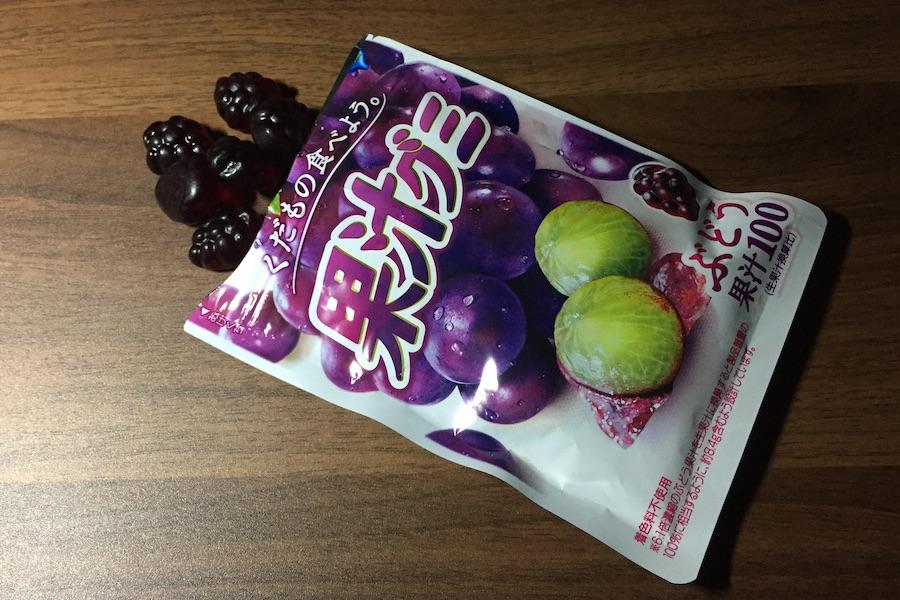 ぶどう果汁グミのパッケージ