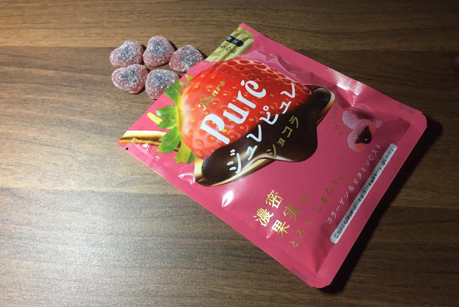 ジュレピュレショコラグミのパッケージ