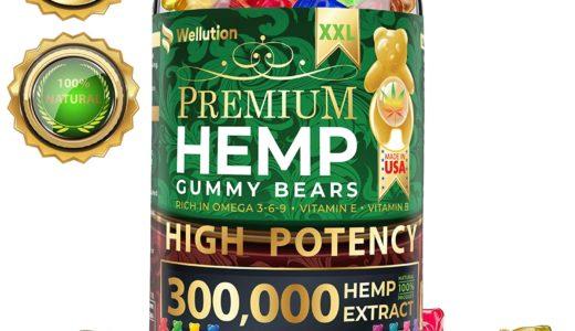 300,000mgのアメリカ製ヘンプグミが販売されている
