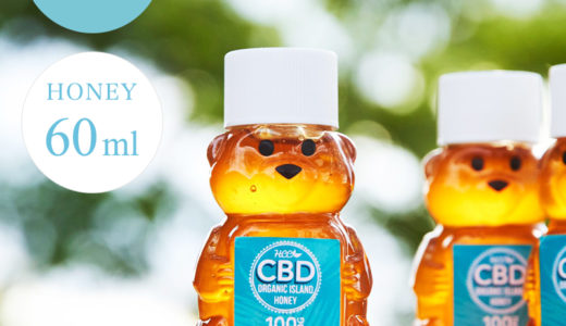 CBD ハニー 蜂蜜|新製品 注文済み