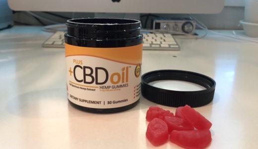 PLUS CBD oil グミ実食レビュー|医療大麻が原料の高品質CBDグミ