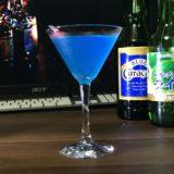 CBDカクテルレシピ|透き通るブルーが美しいスカイダイビング
