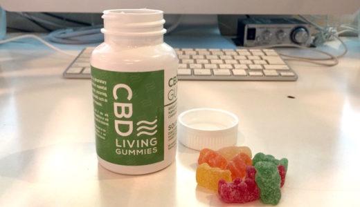 CBDリビング ナノCBDグミ|サワーグミのサワーな酸味は女性好み