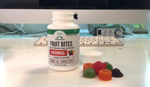 グリーンローズ CBDグミ|薬剤師の作ったCBDな味のフルーツ感溢れるグミ