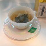 ニューロガン社 ヘンプティー |大麻茶の味と効果が身体に沁みる
