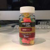 CBD グミの効果|アメリカ製ヘンプオイル入りグミ試食レビュー