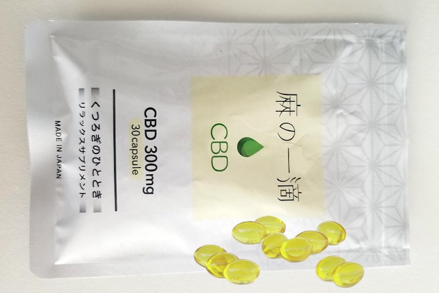 『麻の一滴CBD』商品の写真