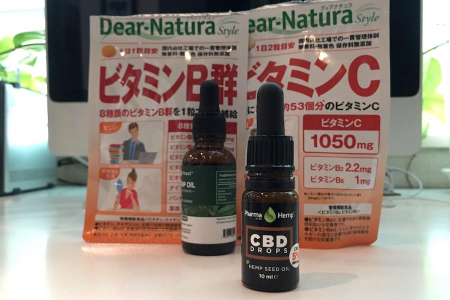 ビタミンのサプリメントとCBDオイル