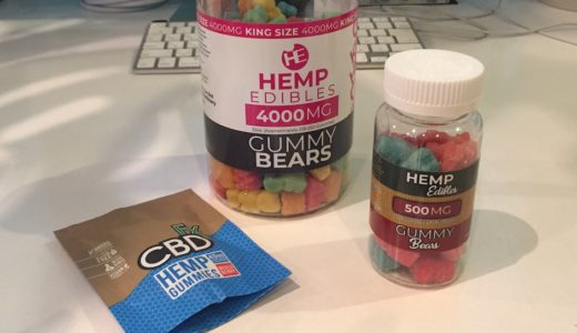 CBDグミ比較レビュー|Gummy BearsとCBDfx/ Hemp Gummies